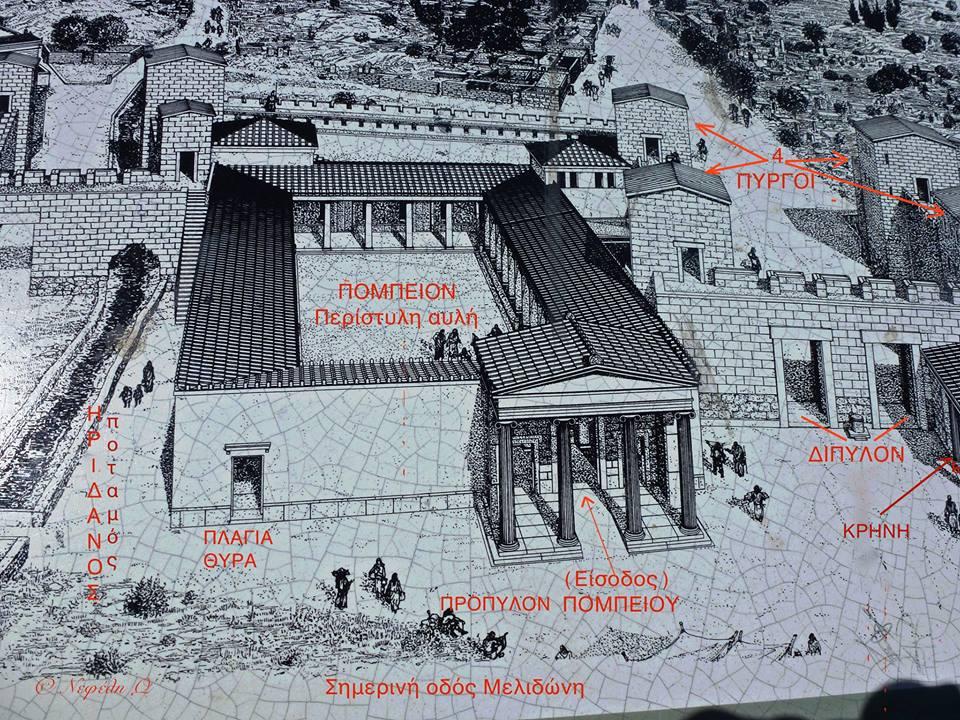 Ἀρχαιολογικὸς Χῶρος Κεραμεικοῦ2