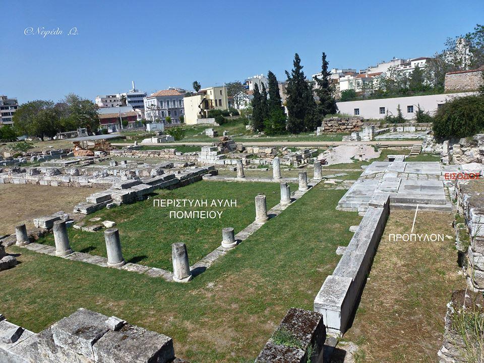 Ἀρχαιολογικὸς Χῶρος Κεραμεικοῦ6