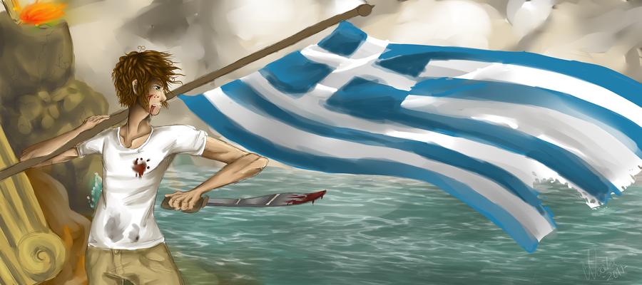 Ἔξω ἀπὸ τὶς ἀπάτες