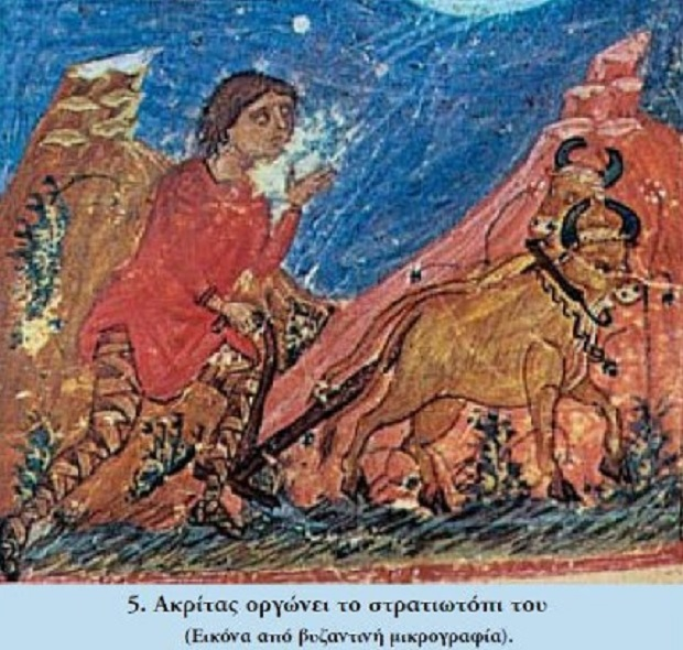 Ἡ κατάληψις τῆς Ἀμισοῦ ὑπὸ τῶν Ἀράβων.2