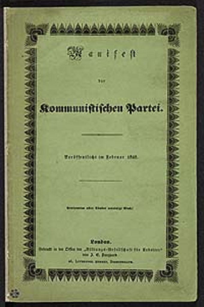 το εξώφυλλο της πρώτης εκδόσεως