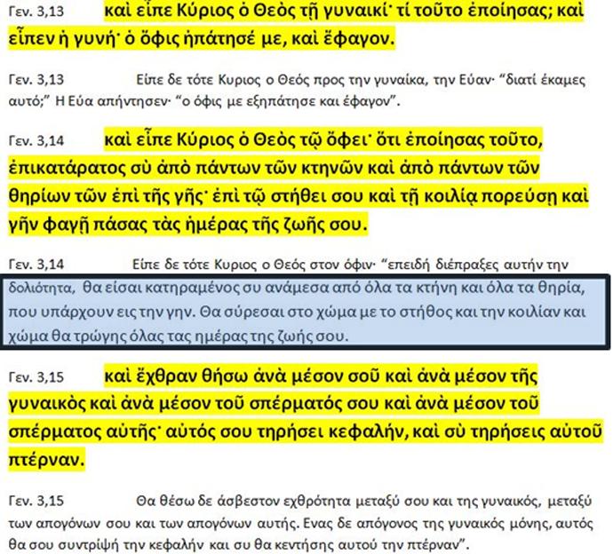 Ἤθελαν νά ῥίξουν τήν κυβέρνησιν Τσίπρα οἱ ...θεσμοί καί τό ΔΝΤ;