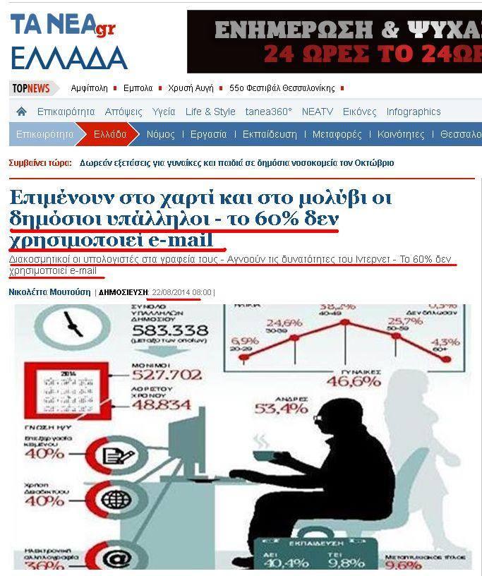 Ὅλοι ...«ψηφίζουμε» τώρα πιὰ ΜΟΝΟΝ ΣΥΡΙΖΑ!!!2