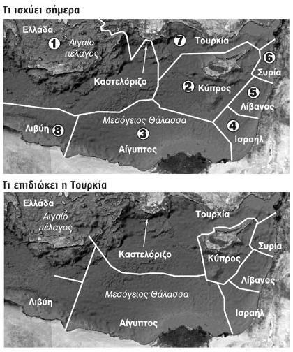 Από τους δύο χάρτες γίνεται φανερή η σημασία του Καστελόριζου. Αν υπολογιστεί στην ΑΟΖ, όπως ορίζουν οι διεθνείς συνθήκες, η Ελλάδα έχει θαλάσσια σύνορα με την Κύπρο. Αν δεν υπολογιστεί, όπως θέλει η Τουρκία, Ελλάδα και Κύπρος περιορίζονται και η Τουρκία αποκτά θαλάσσια σύνορα με την Αίγυπτο