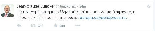 juncker_5