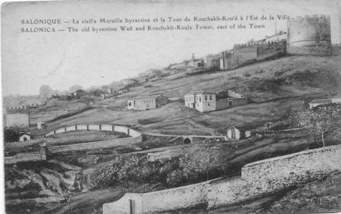 Τὰ βυζαντινὰ τείχη τῆς Θεσσαλονίκης