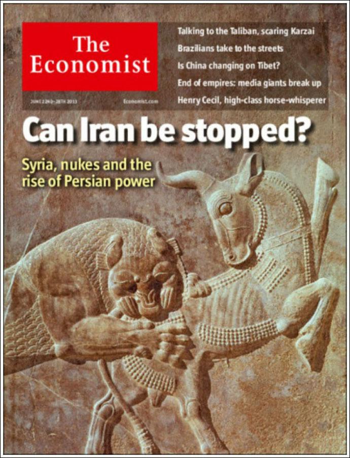 Ποιός ἔδωσε τό σύνθημα καταστροφῆς τῆς Συρίας;6