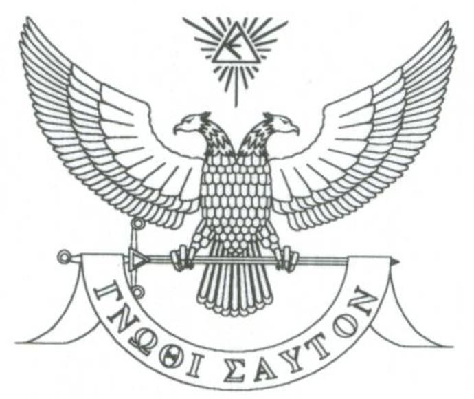ἐκ τῆς ...ἀλλοδαπῆς παρακαλῶ!!! Ἀνάλογα σύμβολα σὲ ὅλες τὶς στοὲς τοῦ πλανήτου...!!!