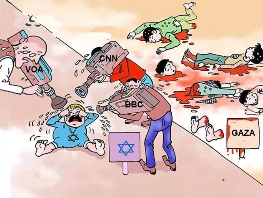 Ἡ αὔξησις τῆς παιδικῆς θνησιμότητος στὴν Γάζα εἶναι γεγονός...3