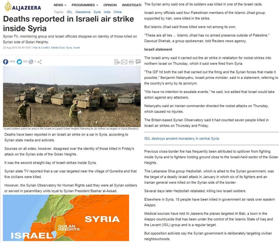 Ἡ κομματιασμένη Συρία!1