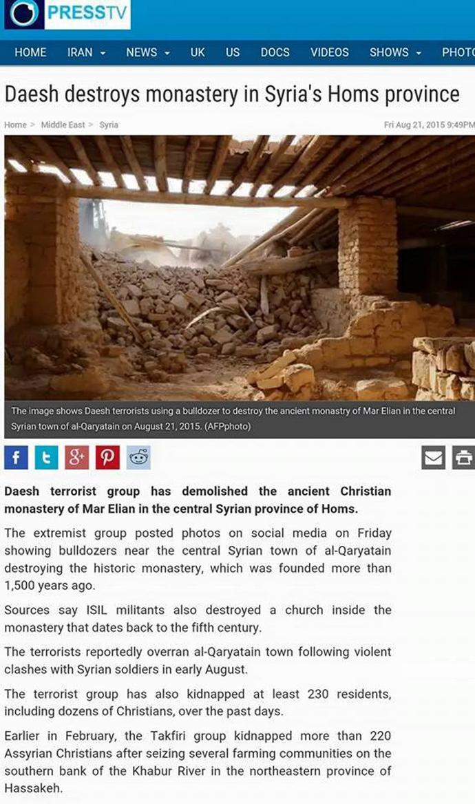 Ἡ ISIS καταστρέφει τὰ πάντα ἐκτὸς ἀπὸ αὐτὰ ποὺ ἀνήκουν στὸ ...Ἰσραήλ!!!