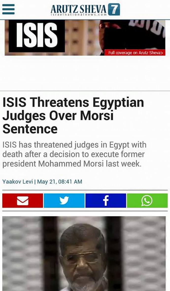 Ὅλοι ὑπὲρ τοῦ σφαγέα Μόρσι!!!2