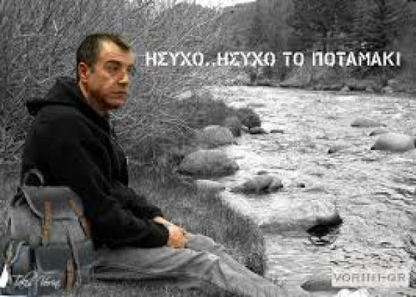Τὸ «Ποτάμι» μὲ τόσο ...«σπρώξιμο» ἔπρεπε νὰ εἶχε διψήφιο ποσοστό!!!