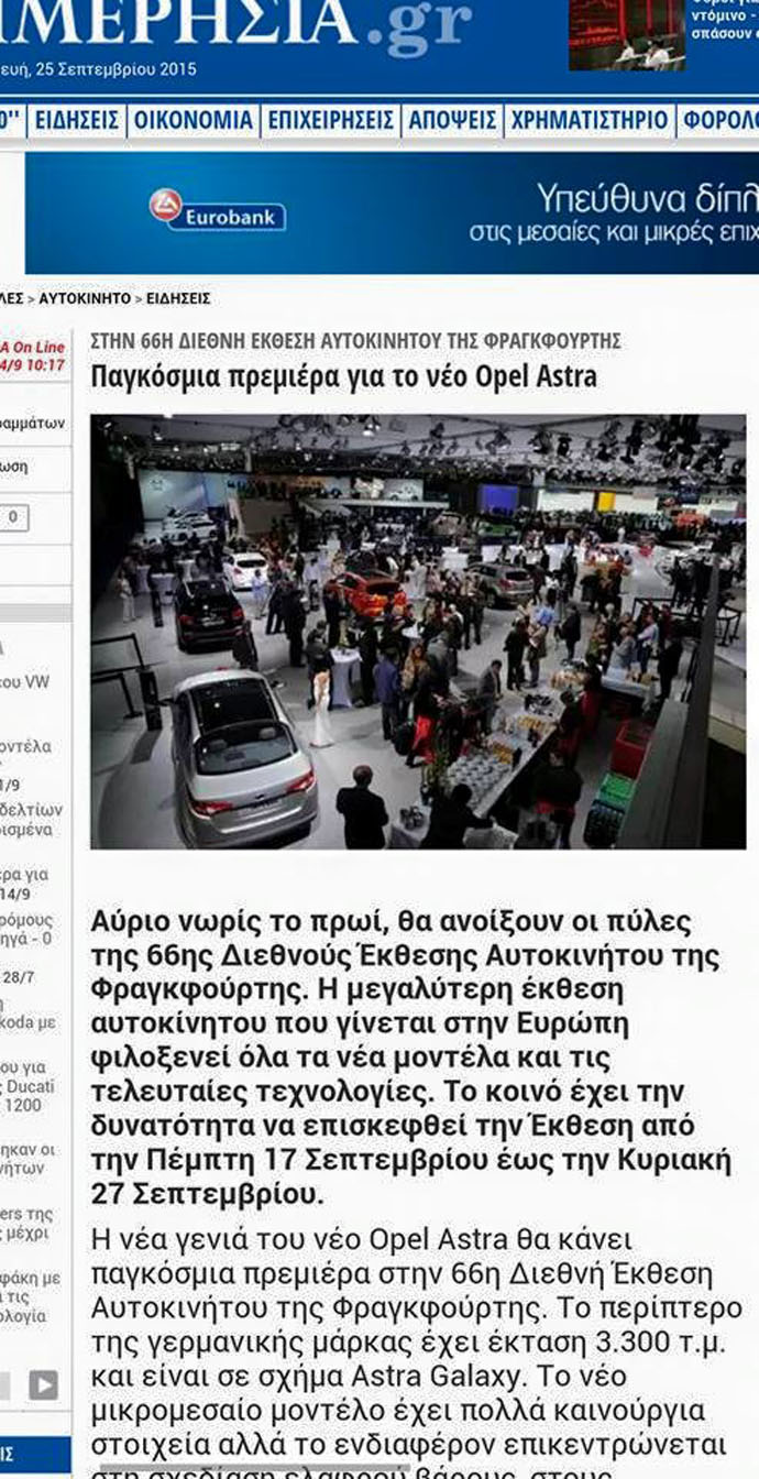 Ἡ γερμανικὴ αὐτοκινητοβιομηχανία (ποὺ ἀνήκει ΜΟΝΟΝ στοὺς Γερμανούς) στὸ στόχαστρο!!! 4