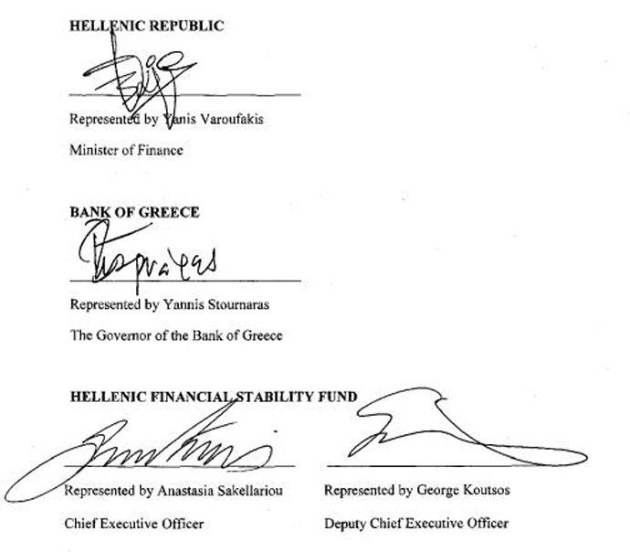 Ἡ κυβέρνησις Τσίπρα ΟΥΔΕΠΟΤΕ διεπραγματεύθη κάτι μὲ τοὺς ...«θεσμούς»!!!