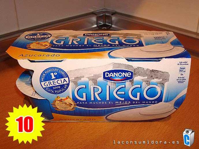 Ἦλθαν οἱ ξένοι νὰ μᾶς πουλήσουν ...«ἑλληνικό» γιαούρτι καὶ ...«ἀγνά» παγωτά!!!2