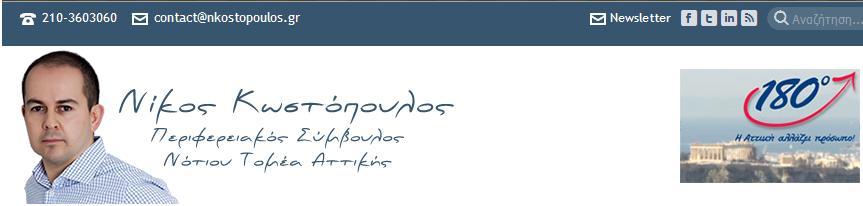 Αὐτοκρατορικοὶ ἀπόγονοι (α) [Πρόσωπα τοῦ ...χθές;]11