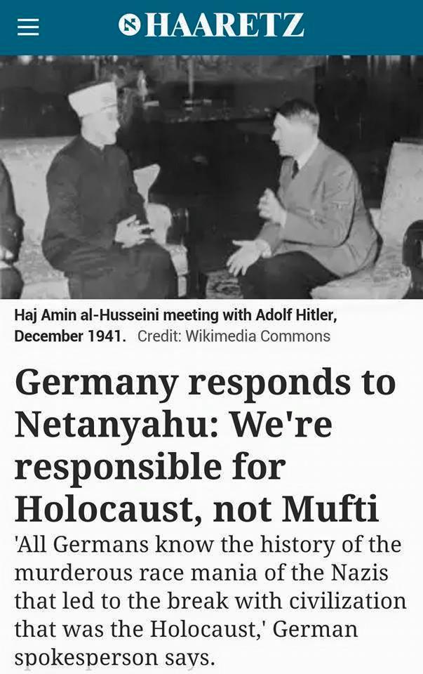 Οἱ Γερμανοί δέν ἤθελαν νά ἐξολοθρεύσουν τούς ἑβραίους;2