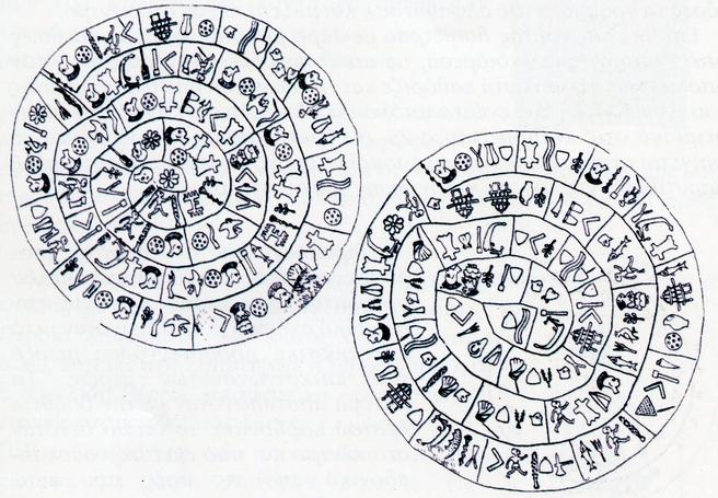 Οἱ ἐπικοινωνίες στὴν Ἀρχαία Ἑλλάδα5