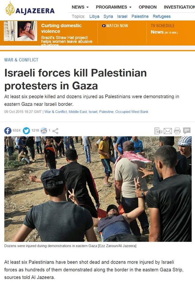 Τί ἀπέγινε ἡ νεαρή Παλαιστίνια;5