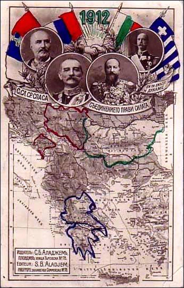 *Αφίσσα εποχής με τα συμμαχικά κράτη και τους ηγέτες τους
