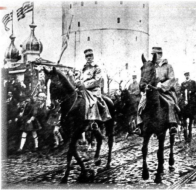*Η είσοδος του Βασιλέως και του Διαδόχου στην Θεσσαλονίκη
