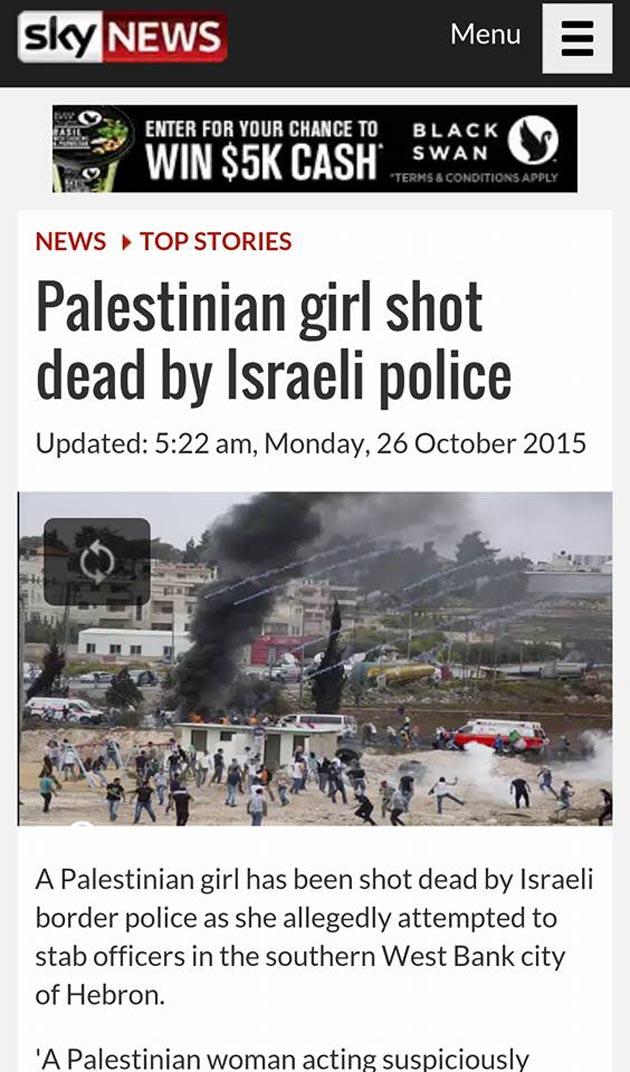 Ὁ «Je Suis Charlie» δὲν περνᾶ ἀπὸ ...Παλαιστίνη!!!2