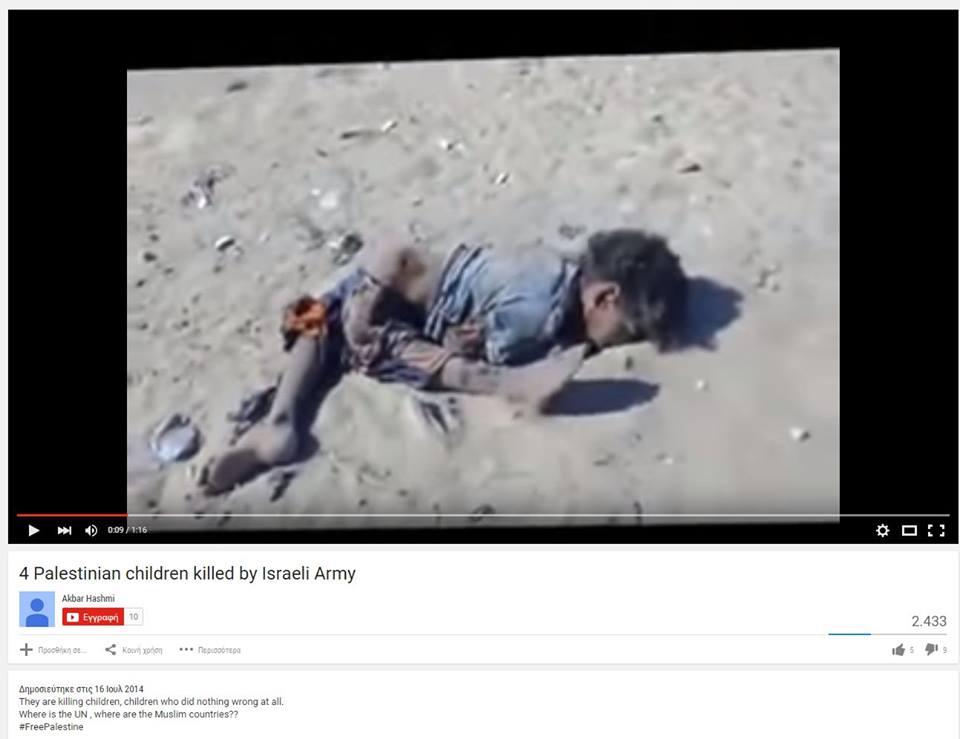 Ὁ δολοφονημένος Aylan ...«πουλᾶ» πολύ!!!5