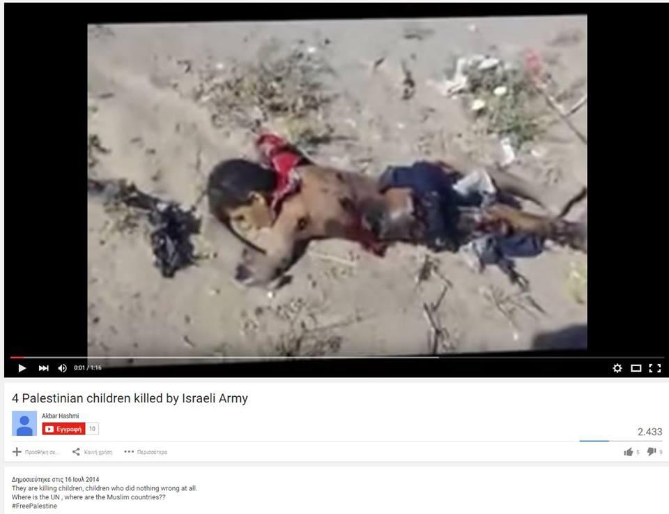 Ὁ δολοφονημένος Aylan ...«πουλᾶ» πολύ!!!7