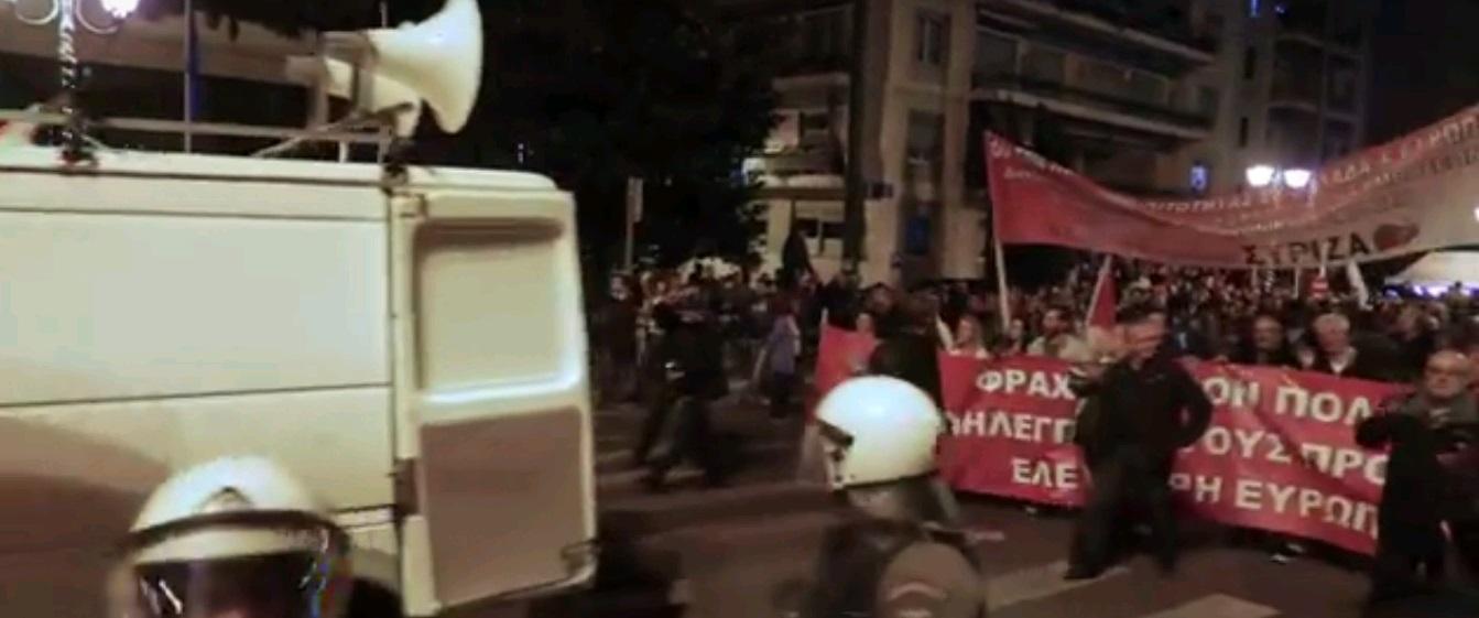Εἶναι αὐτό τό τέλος τοῦ ΣΥΡΙΖΑ;
