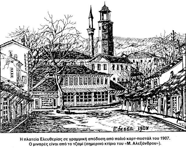 Μουσεῖο ἤ τζαμί θά ἔπρεπε νά εἶναι ἡ Ἁγία Σοφία;6