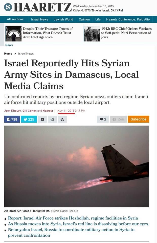 Οὔτε ἕνας δορυφόρος κατάφερε νὰ ...«δῇ» τὰ βυτιοφόρα τῆς ISIS!!!6