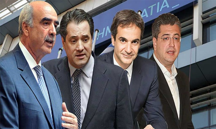 Ποίον θέλουν γιά ἀρχηγό τῆς Ν.Δ. τά ἄλλα κόμματα;