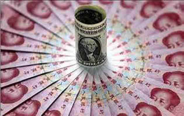 Τό κινεζικὸ νόμισμα κοντύτερα στὴν συμμετοχή του στὸ νόμισμα τοῦ ΔΝΤ.