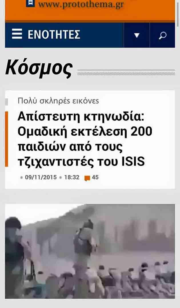 Ἀρνεῖται ὁ Ἐρντογάν νά καταδικάσῃ τήν ISIS;1