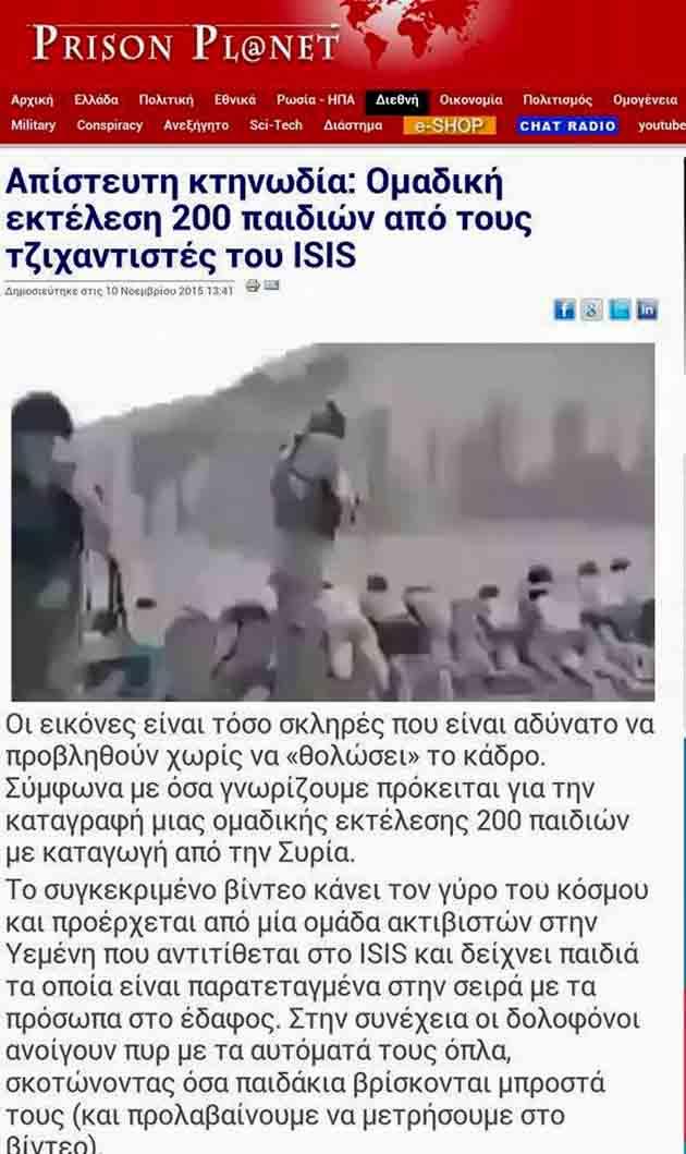 Ἀρνεῖται ὁ Ἐρντογάν νά καταδικάσῃ τήν ISIS;5