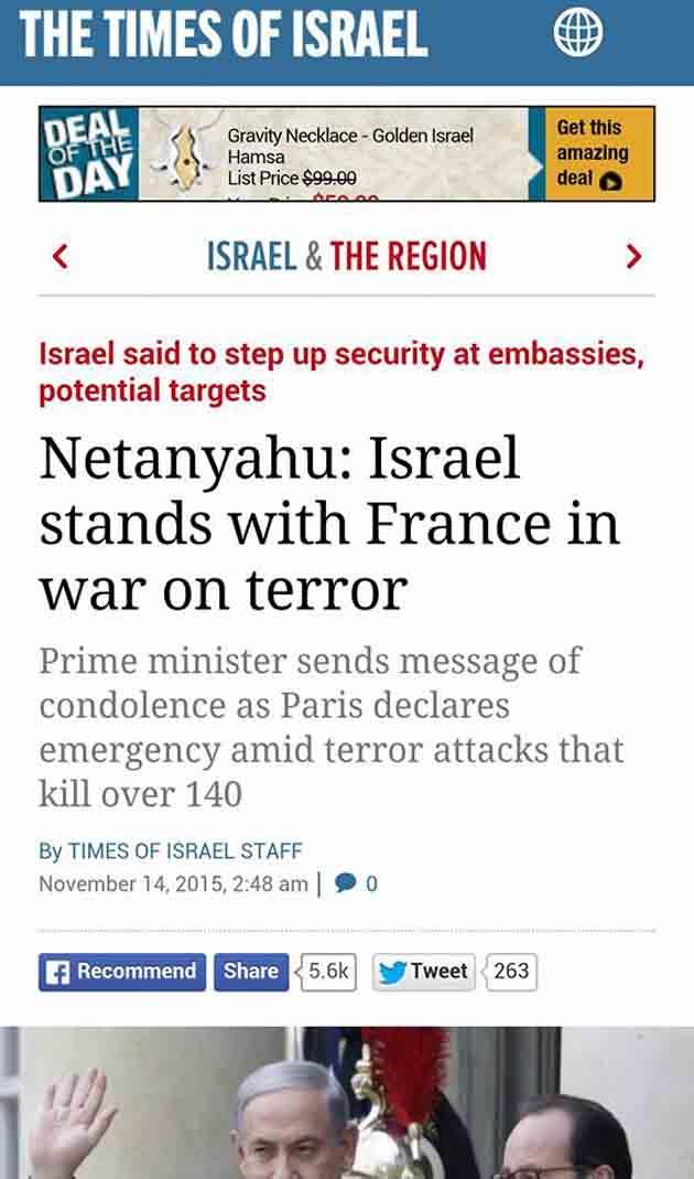 Ἡ ...«τρομοκρατία» εἶναι χρήσιμη!!!2