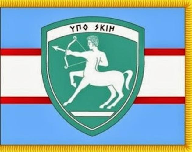 Ὁ Σπαρτιάτης Διηνέκης καὶ ἡ 20η ΤΘ Μεραρχία! 2