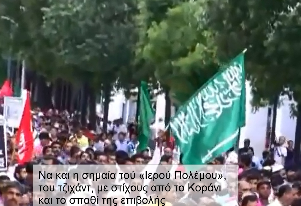 Ὅλοι οἱ ἰσλαμιστές εἶναι καί τζιχαντιστές;1