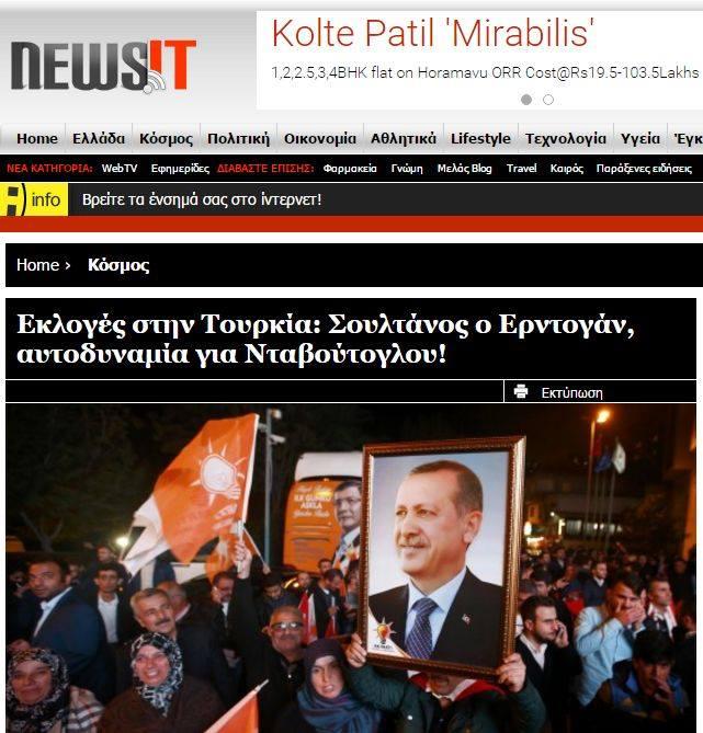 Τὸ 50% τῶν Τούρκων στηρίζει Ἐρντογάν!!!4