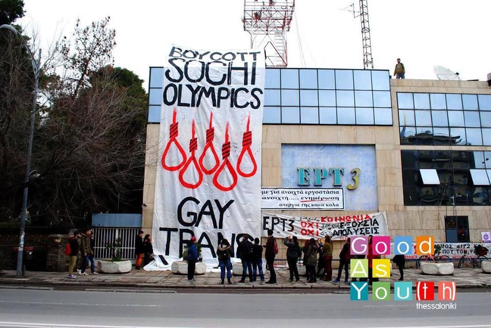 Διαδηλώσεις μὲ ...χορηγούς!!!3