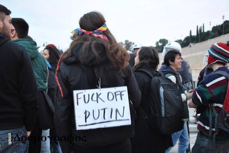 Διαδηλώσεις μὲ ...χορηγούς!!!6