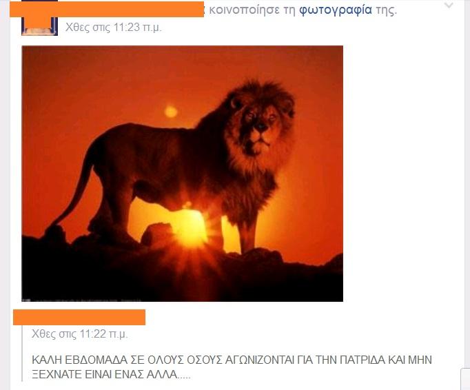 Μὲ ...ψυχασθένεια καὶ γιὰ τὸ 2016!!!9