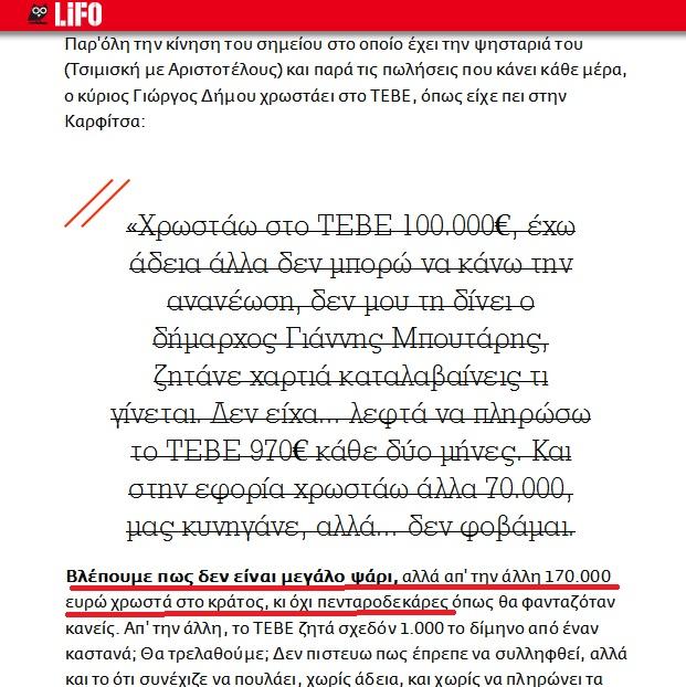 Ναὶ ῥέ, εἴμαστε ΟΛΟΙ καστανᾶδες!!!1