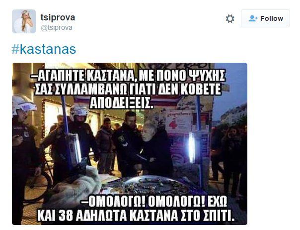 Ναὶ ῥέ, εἴμαστε ΟΛΟΙ καστανᾶδες!!!3
