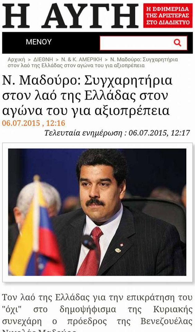 Πολλοὺς ...«δικτάτορες» ἀπέκτησε ξαφνικὰ ὁ πλανήτης!!!5
