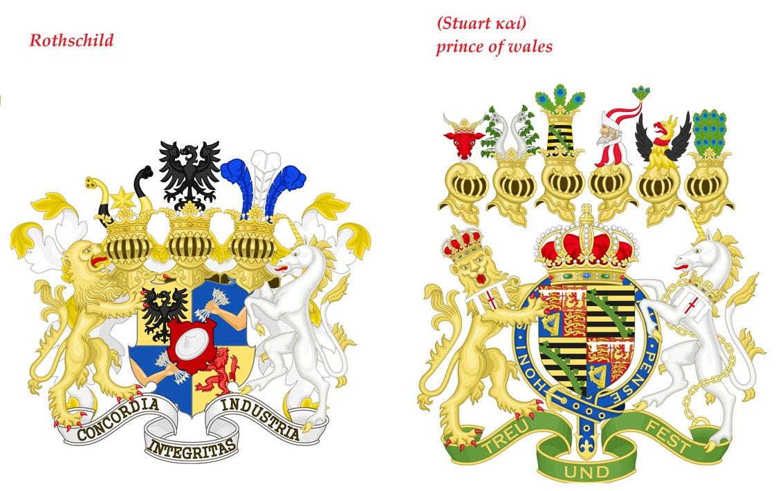 Σύμβολα καὶ οἰκόσημα...104 rothschild stuart - Αντίγραφο