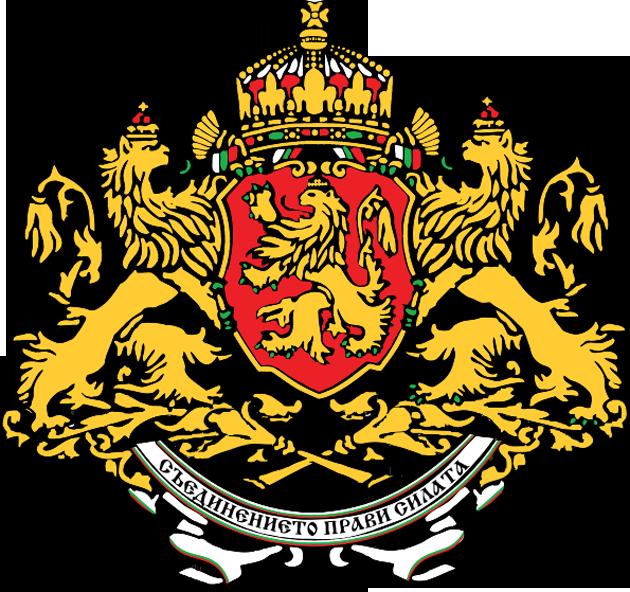 Σύμβολα καὶ οἰκόσημα...30 Βουλγαρία