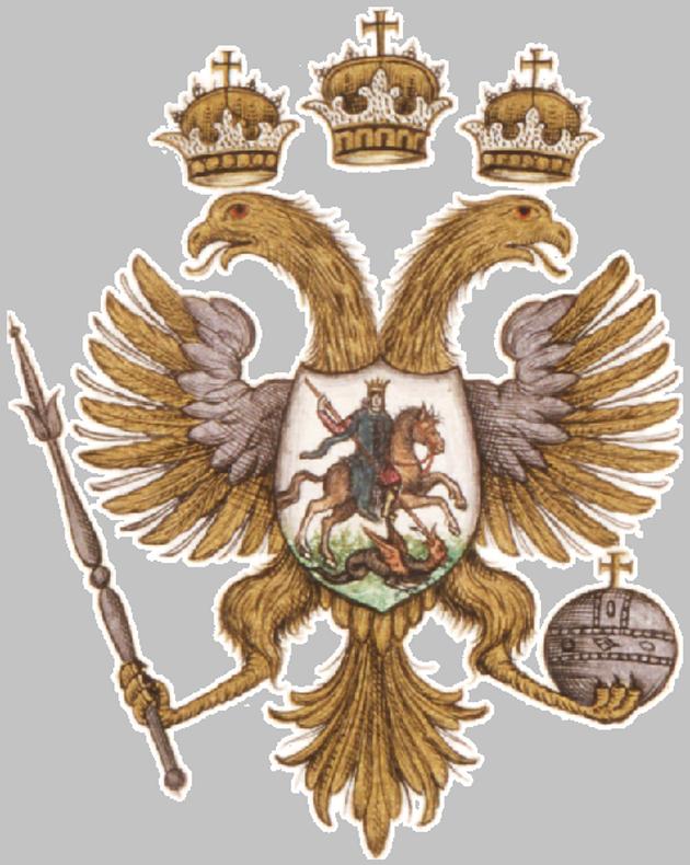 Σύμβολα καὶ οἰκόσημα...52 Ῥωσσία