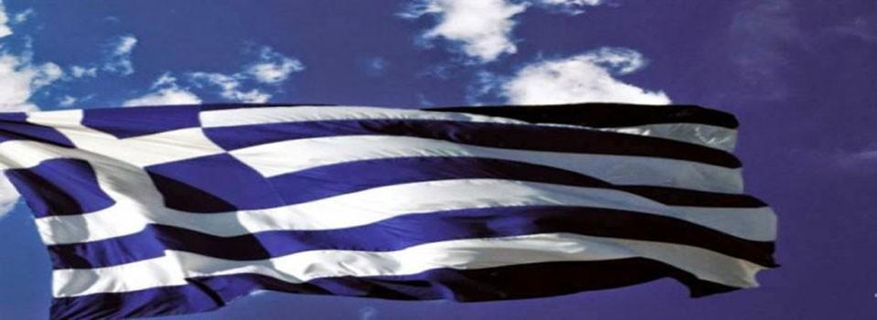 Τί ἀκριβῶς μᾶς ὑπαγορεύει τό ἄρθρον 120 τοῦ Συντάγματος;